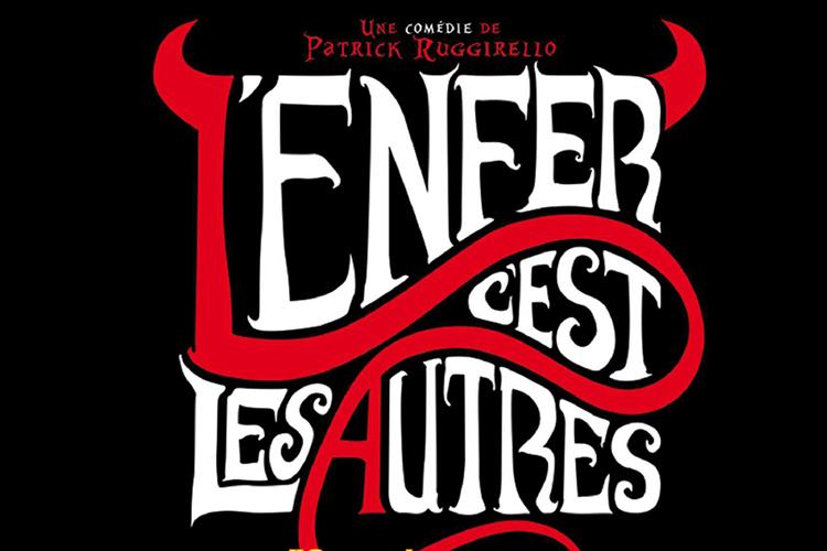 Théâtre : l'Enfer c'est les autres